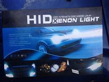 パジェロミニHIDAI H4 Hi/Lo HIDフルキット新開発交流式完全防水極薄型デジタルバラスト6000K/35Wの単体画像
