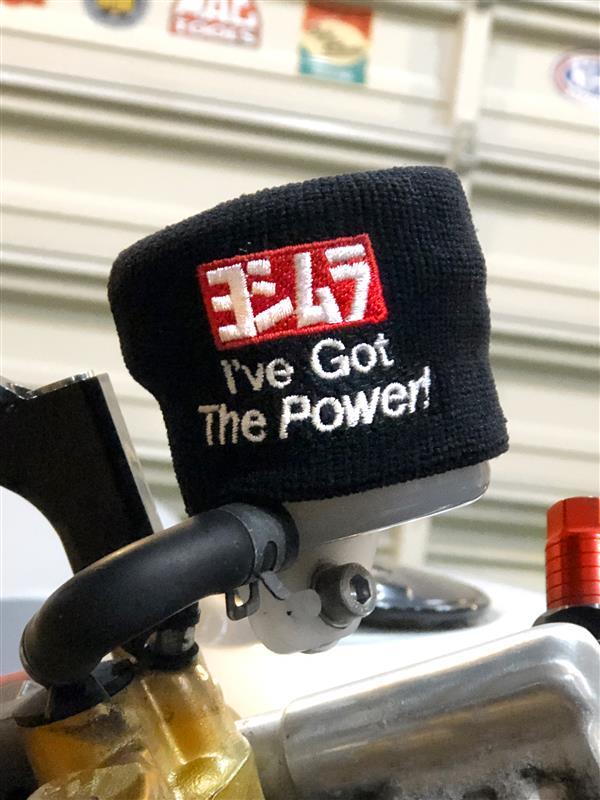 ヨシムラ リザーバータンクバンド黒(I've Got The Power!)