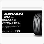 YOKOHAMA ADVAN dB declbel 225/40R18