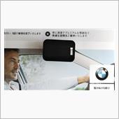 BMW(純正) ライセンスプレートカバー