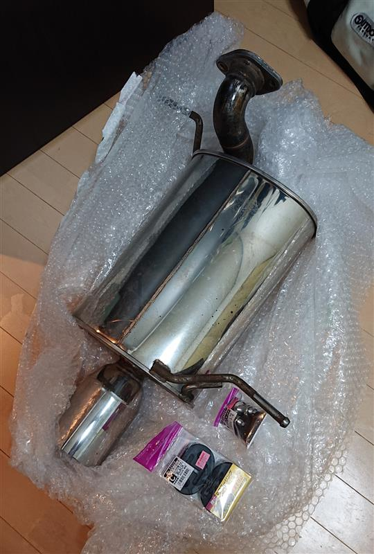 AutoExe Stainless Muffler Single Tail Type