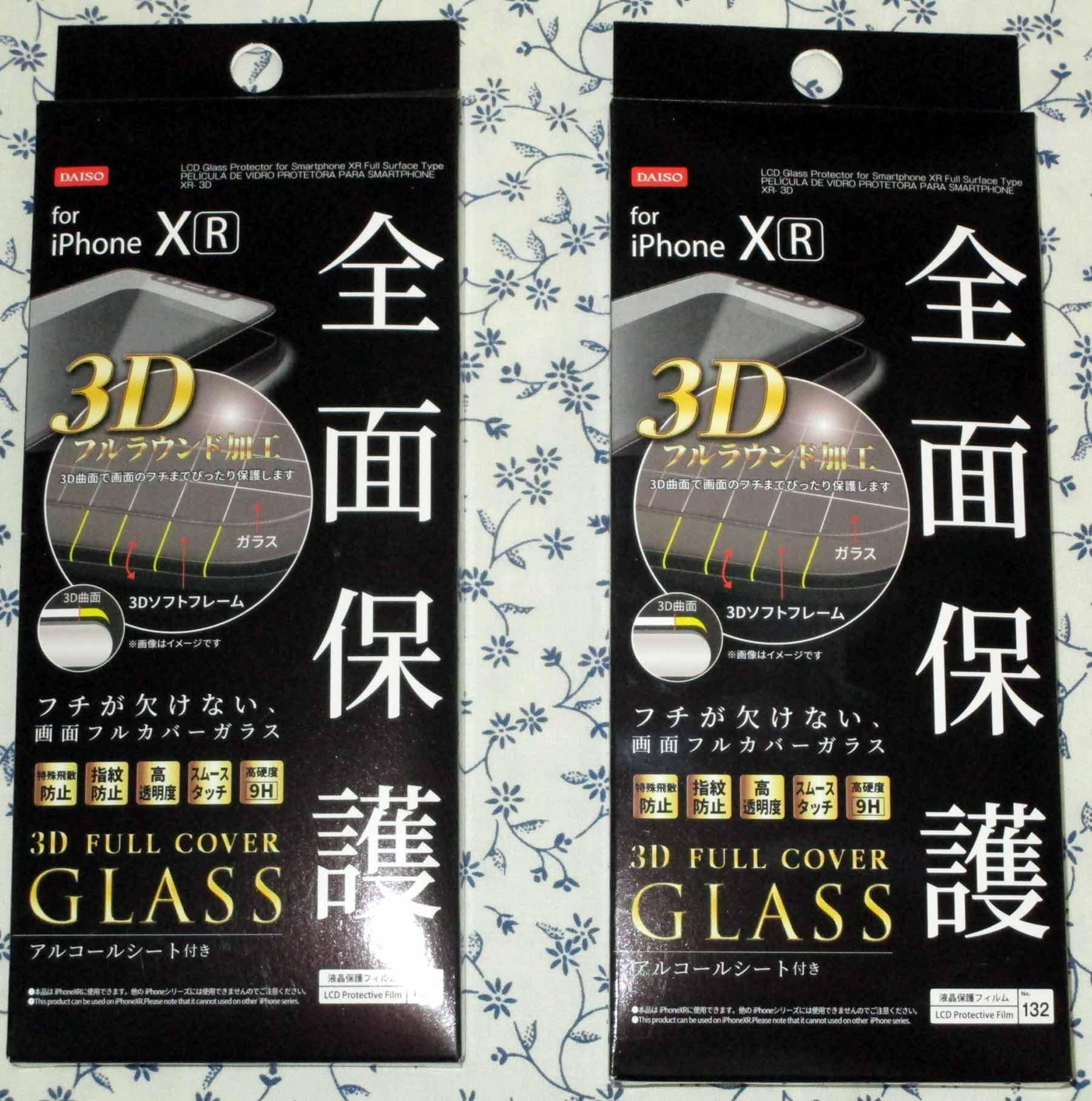 ダイソー iPhone XR 全面保護 3D ガラス