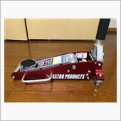 ASTRO PRODUCTS 1.5t アルミニウムジャッキ