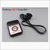 Pro Racing  OBD 2 Tuning BOX