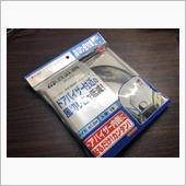 エーモン 静音計画 静音計画 風切り音低減モール バイザー用 / 2647