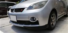 コルトプラス三菱自動車(純正) フロントスポイラーの単体画像