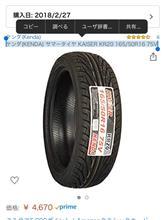 KENDA KAISER KR20 165/50/R16
