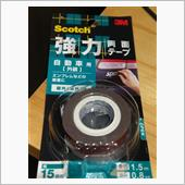 3M / スリーエム ジャパン Scotch Scotch 強力両面テープ