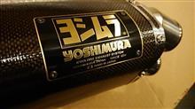 GSX1300R HAYABUSA (ハヤブサ)ヨシムラ レーシング トライオーバルチタンサイクロン  フルエキ  TC サイレンサーのみの単体画像