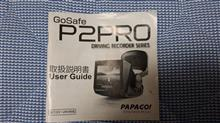 PAPAGO JAPAN INC. GoSafe GoSafe P2Pro