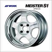 WORK MEISTER MEISTER S1 2P