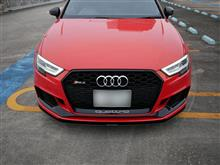 RS3 スポーツバックNext innovation フロントアンダースポイラーの単体画像