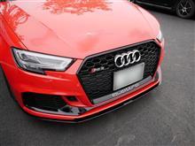 RS3 スポーツバックNext innovation フロントアンダースポイラーの全体画像