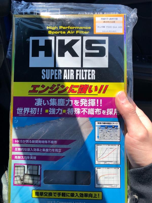 HKS スーパーエアフィルター