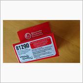 AMTECS / SPC PERFORMANCE EZカムXR 17mm(81290)