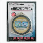 KENWOOD SKX-101S
