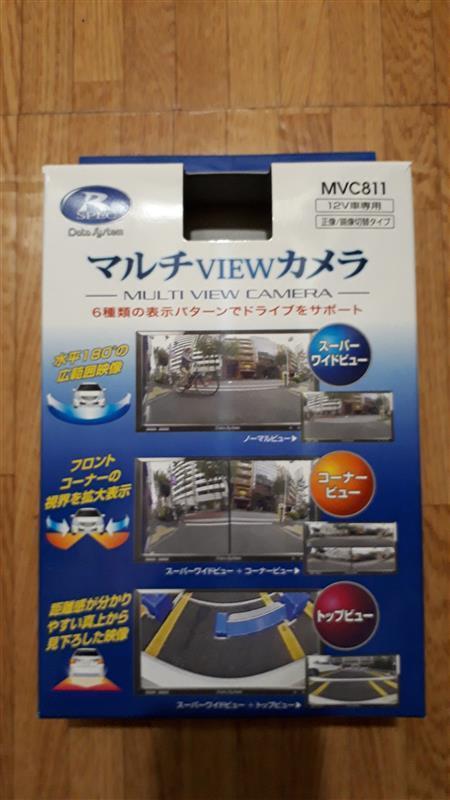Data System マルチVIEWカメラ MVC811