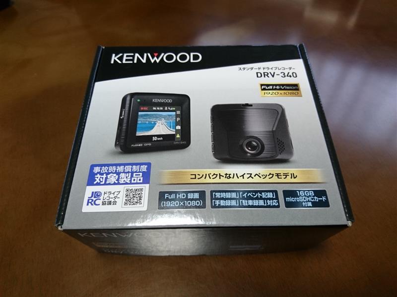 JVCケンウッド DRV-340 ドライブレコーダー (DRV340) GPS�載/16GBマイクロSDカード付属 ��料無料】