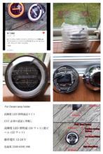 エストレヤ大陸商会♪ 6.5 inch Retro Auto by Head Light - LED DRL (Orange Option)の全体画像