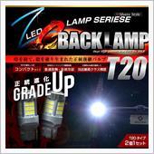 シェアスタイル ジムニー ジムニーシエラ JB64 JB74 取付可能 ZCバックランプ T20