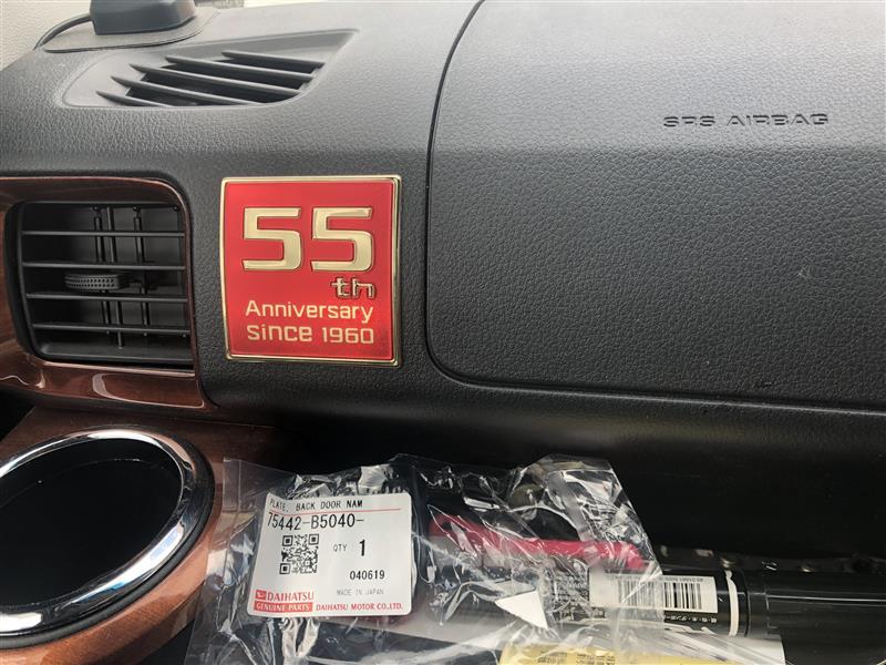 ダイハツ(純正) 55th Anniversary エンブレム