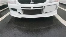 ランサーエボリューションVIII三菱自動車(純正) ⅨMR用 リップスポイラー(フロントエアダム) の全体画像