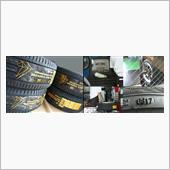 Continental UltraContact UC6 205/45R16