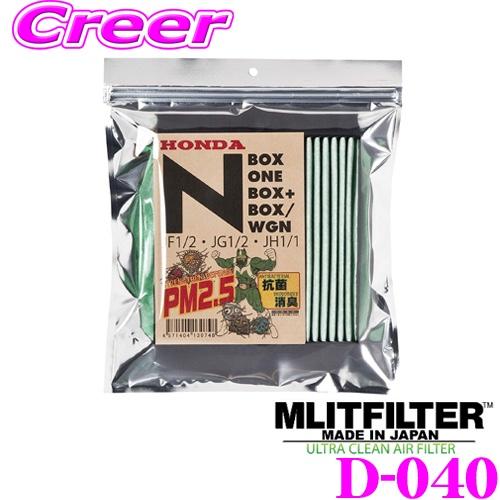 [MLITFILTER] MLITFILTER TYPE D-040