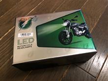 ベンリィBORDAN 直流交流兼用 H4バイク用ledヘッドライトの単体画像