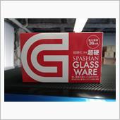 スーパースポーツコレクション SPASHAN GLASSWARE