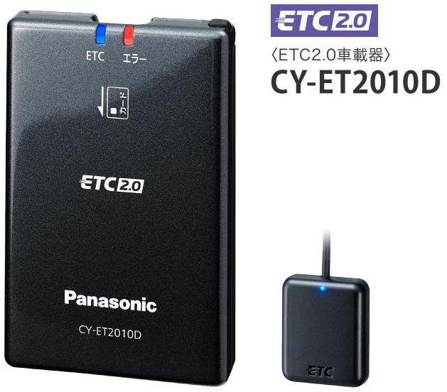 Panasonic CY-ET2010D