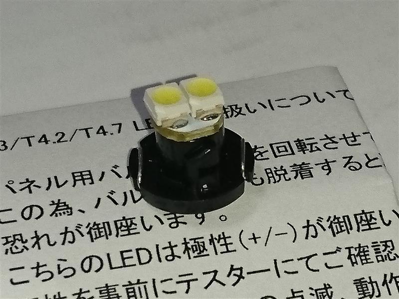 不明 エアコンバックライトパネル用 T4.2 2SMD LED ホワイト