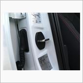 Negesu(ネグエス) ドアストライカーカバー / ストッパーカバー