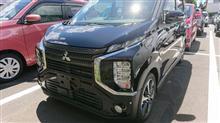 eKクロス三菱自動車(純正) フロントバンパーガーニッシュ(ブラックマイカ)の単体画像