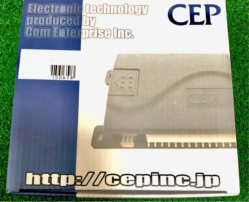 CEP / コムエンタープライズ アイドリングライトキット