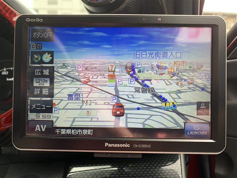 Panasonic CN-G1300VD