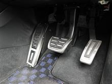 maniacs Left Side FootPlate for Audi A3/TT