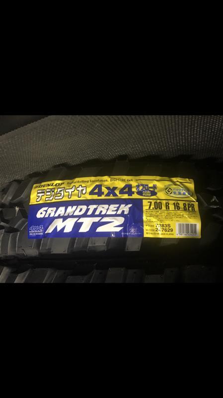 DUNLOP GRANDTREK MT2 7.00R16