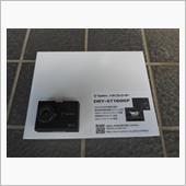 YUPITERU DRY-ST1600P