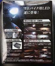 スマートディオSphere Light NEOL PH11型6000K 原付・ミニバイク用LEDヘッドライトの全体画像