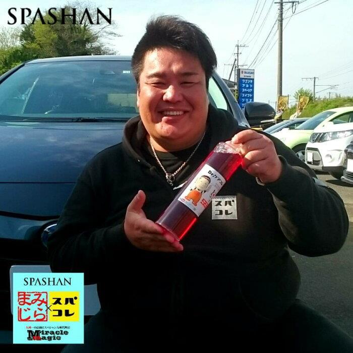 スーパースポーツコレクション SPASHAN Dr.ケアコレ アイアンバスター3