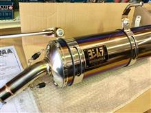 キャリイヨシムラ  オーバルサイクロン チタンの単体画像