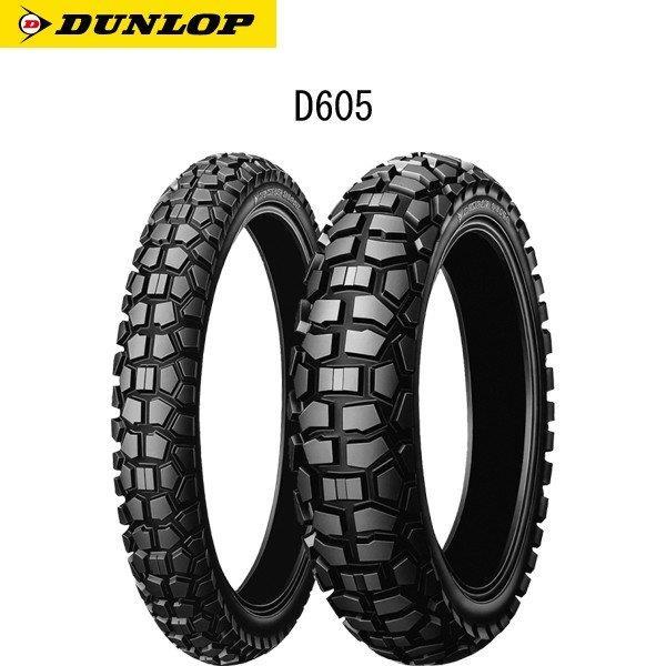 DUNLOP Buroro D605