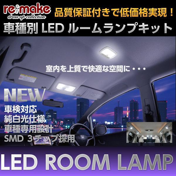 不明 3chip SMD LEDルームランプ