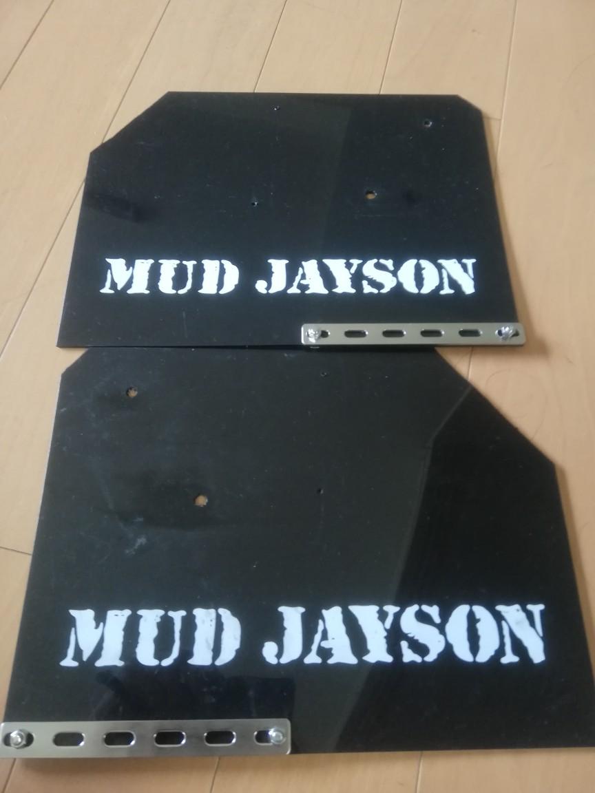 MUDJAYSON マッドフラップ 1/2 ハーフType Black 黒 泥除け 汎用 MJSロゴ有り