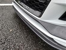 RS3 スポーツバックadd performance AUDI RS3 8V 後期用 フロントリップスポイラーの単体画像