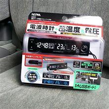 SEIWA W852 電圧サーモ電波クロック+USB