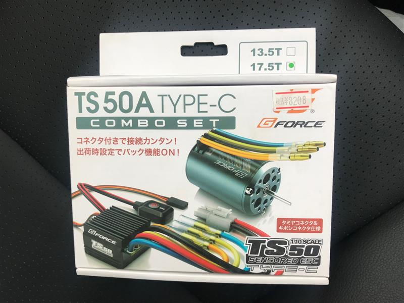 G FORCE TS-50A TYPE-C COMBO SET