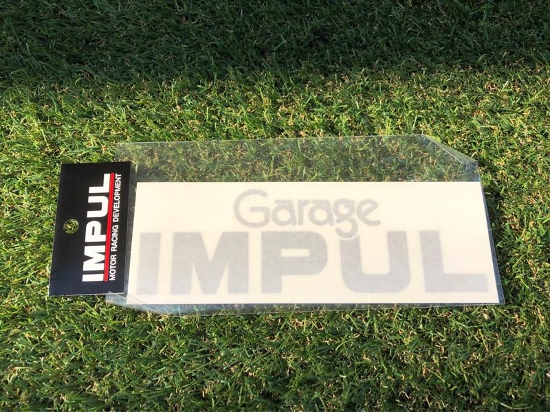 IMPUL ガレージインパル ステッカー