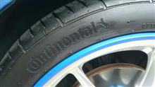 ExtremeContact DWS06 215/40ZR18